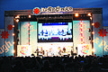 3rd Okinawa International Movie Festival 002.jpg