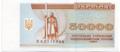 50000 карбованців 1995. Аверс.png