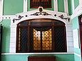 593 Casa Museu Benlliure (València), vestíbul d'entrada.jpg