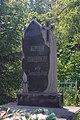 71-212-0024 Zvenigrodka Golodmor SAM 2551.jpg