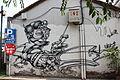 798 Art District Wall Painting.JPG