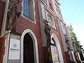 8. Будинок органної та камерної музики (костел); Рівне.JPG