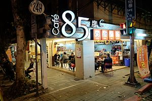 85C Bakery Cafe - A location in Songshan, Taipei