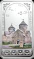 AM-2012-1000dram-Kecharis.png