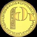 AM-2013-5000dram-AlphabetAu-b9.png
