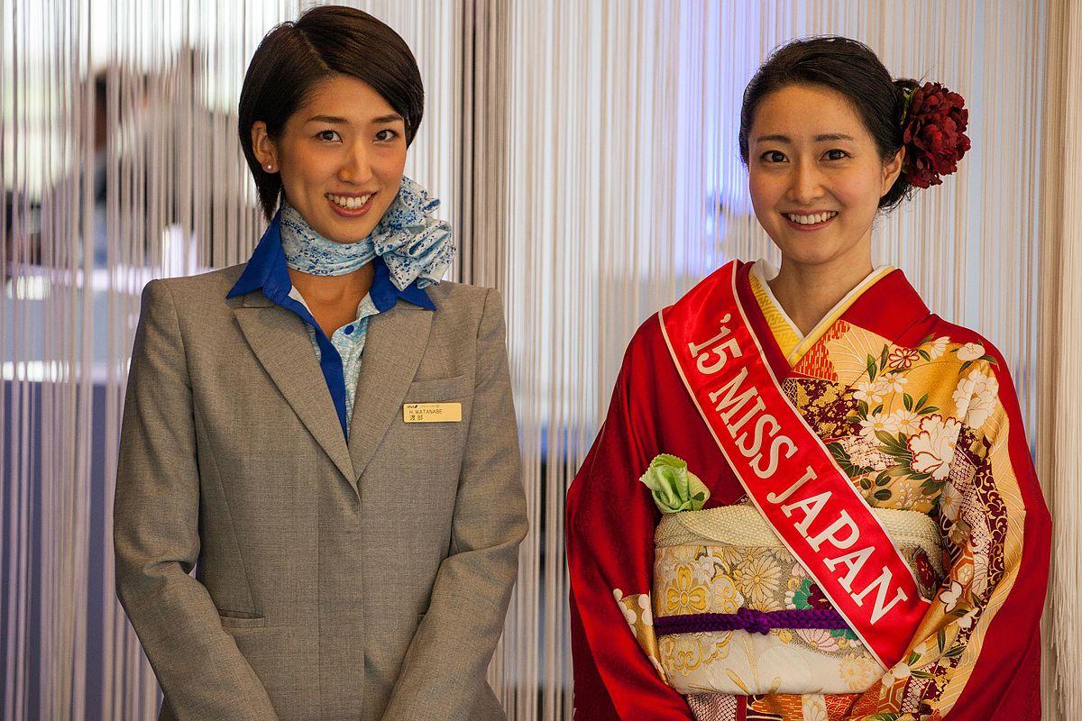 Habillement japonais wikip dia for Code vestimentaire royal de mariage