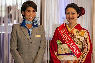 e049197da5d9 Habillement japonais — Wikipédia
