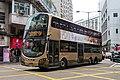 AVBWU683 at Ma Tau Wai Rd, Wuhu St (20190213103107).jpg