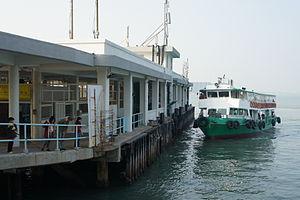 A Fortune Ferry at Tung Chung New Development Ferry Pier (Hong Kong).jpg