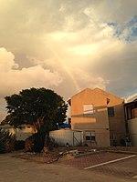 A rainbow in Ramot (Beersheba) IMG 5266.jpg