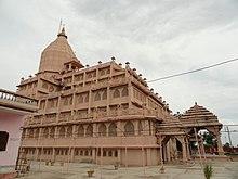 Amravati - WikiVisually