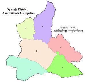 Aandhikhola - Image: Aandhikhola