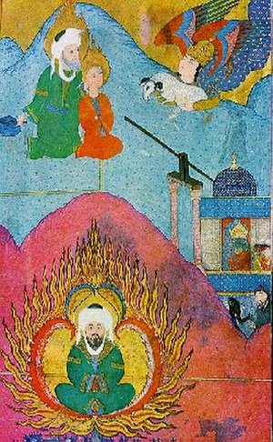 Ishmael - Abraham sacrificing his son, Ishmael; and Abraham cast into fire by Nimrod. A miniature in the 16th-century manuscript Zubdat Al-Tawarikh.
