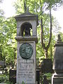 Adam Kazimierz Galos grób.JPG