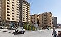 Addis Ababa City View.jpg