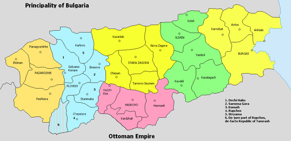 Map of the administrative divisions of Eastern Rumelia before annexation by the Principality of Bulgaria. Administrative divisions of Eastern Rumelia.PNG