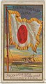 Admiral Third Rank, Japan, from the Naval Flags series (N17) for Allen & Ginter Cigarettes Brands MET DP834927.jpg