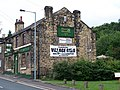 Advertising for the 2008 Oughtibridge Gala - geograph.org.uk - 863392.jpg