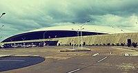 Aeropuerto Internacional de Carrasco.jpg