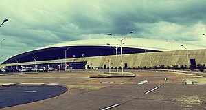 Carrasco International Airport - Image: Aeropuerto Internacional de Carrasco