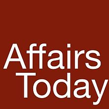 Affairs Today logo.jpeg