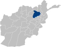 The location of Baghlan Province within Afghanistan