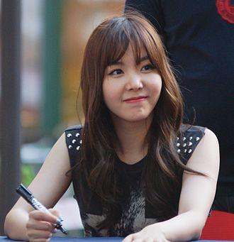 Raina (singer) - Raina at an After School fan meeting in June 2013