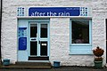 After The Rain, pier shop frontage, Portree - geograph.org.uk - 921788.jpg