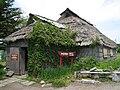 Ainu house in Teshikaga Town Kussharo Kotan Ainu Museum.jpg