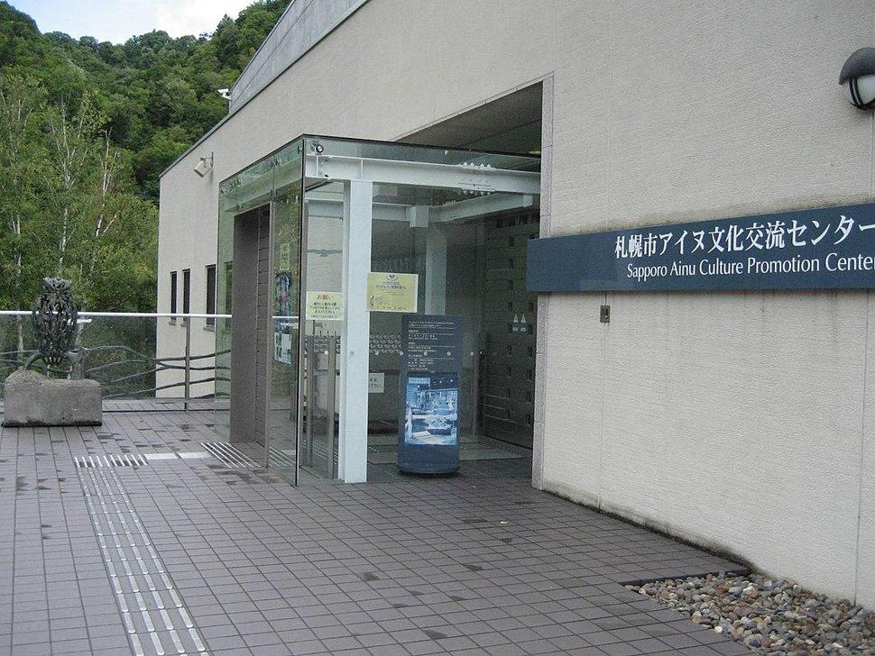 Ainu promotion center, Sapporo