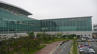 airport in Busan, South Korea