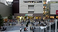 Akihabara Station Electric Town Exit.jpg