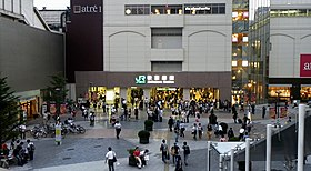 Image illustrative de l'article Gare d'Akihabara