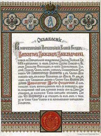 1883 in Russia - Alexander III coronation document
