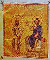 Alexios1komnenos.jpg