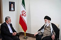 Ali Khamenei met with Ziyad Al-Nakhaleh03.jpg