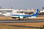 All Nippon Airways, B737-800, JA71AN (23535336164).jpg