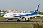 All Nippon Airways, B777-200, JA745A (16730993924).jpg