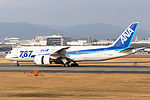 All Nippon Airways, B787-8 JA811A (23864474860).jpg