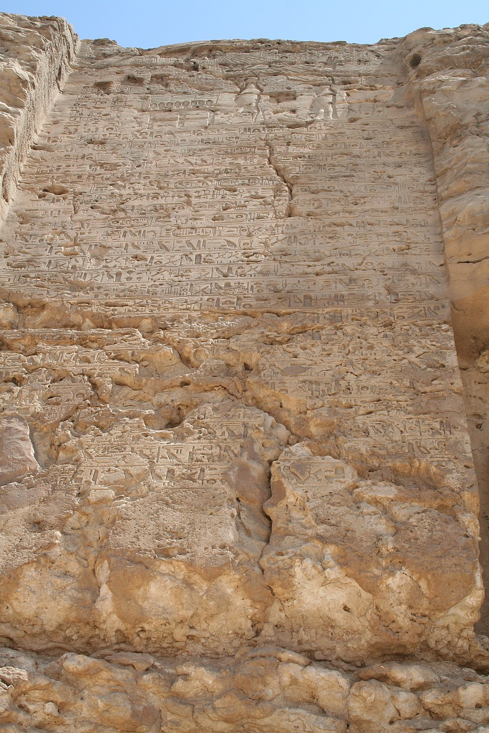 Amarna boundary stela U 01