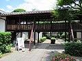 Amidaji Kamigyo-ku 014.jpg