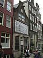 Amsterdam - Noordermarkt 30.jpg