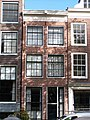 Amsterdam Bloemgracht 62 across.jpg