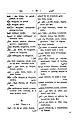 Anarabicenglish00camegoog-page-110.jpg