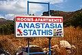 Anastasia Stathis Apartments in Falasarna - panoramio.jpg