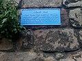 Ancient fortified vicars tower in Corbridge 2.jpg