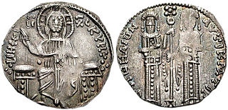 Basilikon Byzantine silver coin of the first half of the 14th century