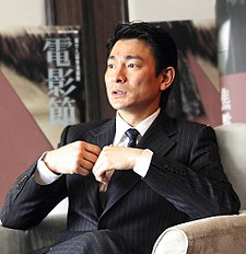 Andy Lau v roce 2005