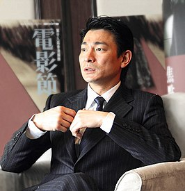 Andy Lau in 2005.