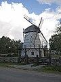 Anijala Windmill.jpg